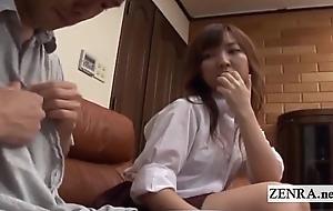 Subtitled cfnm japanese schoolgirl more mature fixture